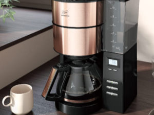 kulturnews.de Gewinnspiel: AromaFresh Kaffeemaschine zu gewinnen