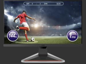BenQ Gewinnspiel: Monitor zu gewinnen