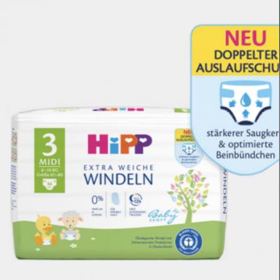Rund-ums-Baby Gewinnspiel: HiPP Extra Weiche Windeln zu gewinnen